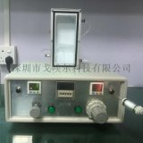 IPX7氣密防水測試機
