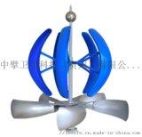 两向旋转风力发电机 贵阳黎明之眼zbwx-dj0001-300W风力发电机