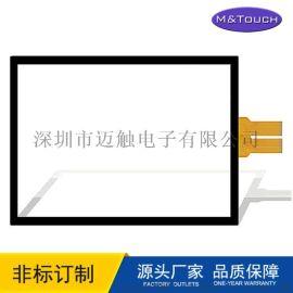 电容触摸屏一体机工业平板电脑智能触摸屏
