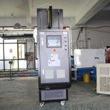 熱壓成型控溫系統,熱壓成型油溫機廠家