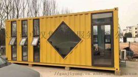 深圳集装箱 集装箱房 二手海运集装箱 集装箱