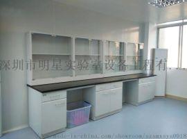 全钢中央台、边台、仪器台、转角台、洗涤台
