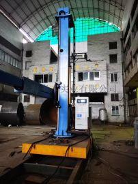 供应不锈钢塔器单面焊双面成型大熔深深熔焊机设备