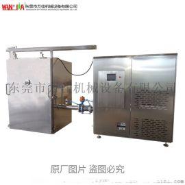 2立方米肉类熟食品快速打冷机