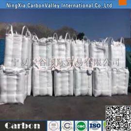 高吸收率石墨增碳剂   宁夏增碳剂