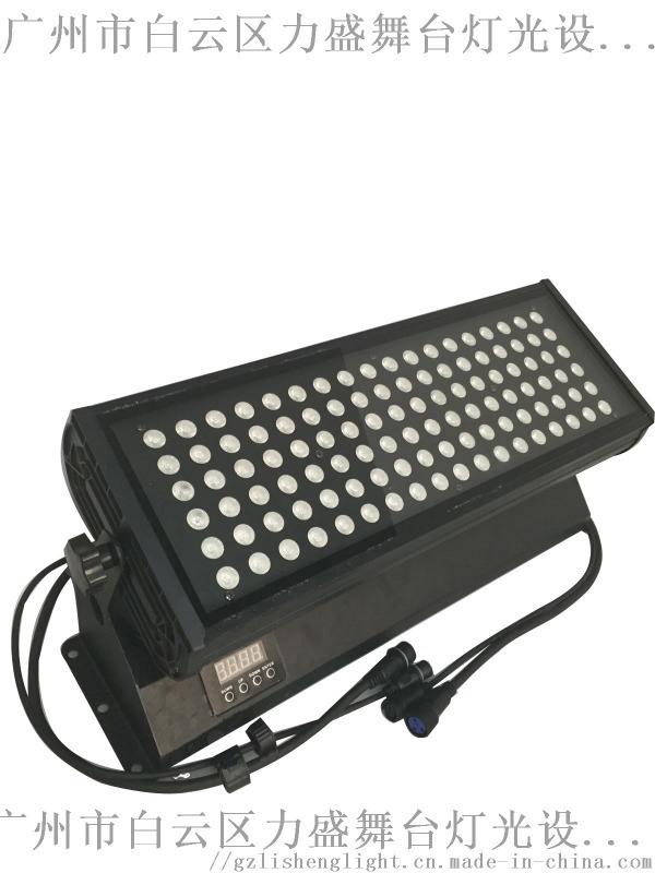 双层投光灯 LED洗墙灯 180颗LED城市之光