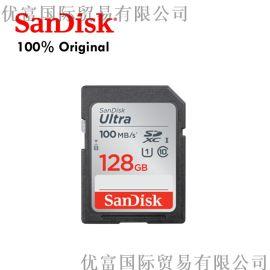 讀速100MB/s128G存儲卡 閃迪SD存儲卡