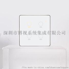 博视无线智能控制 4键场景面板 PS-540