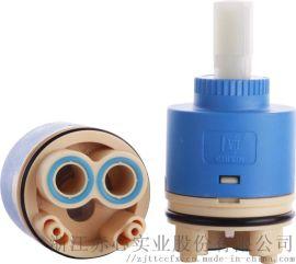 推荐40mm高脚节水阀芯-二档/三档水龙头陶瓷