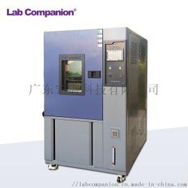 高低温恒温恒湿试验箱哪家做的好