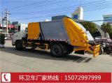 5吨环卫压缩车厂家 压缩垃圾车物美价廉厂家