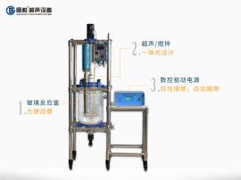 國彪超聲波液體處理 超聲分散乳化 工業級