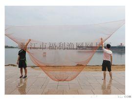 搬筝網擡網捕魚網自動漁網捕魚可折疊扳網扳罾拉網提網小搬網挑網