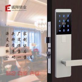 APP密码锁手机蓝牙远程密码锁智能刷卡锁