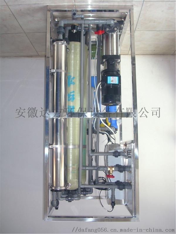 當塗縣電鍍污水處理 電鍍業用水設備 反滲透設備