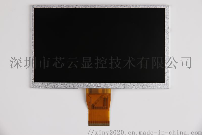 京東方10.1寸液晶屏12001920