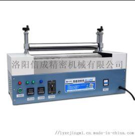 速飞信RJ-400压辊热熔胶涂胶机包装涂胶机