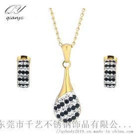 锆石镶嵌不锈钢耳环和项链套装