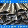 廣西不鏽鋼橢圓管現貨報價,廣西不鏽鋼異型管廠家
