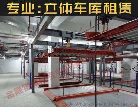 杭州车库租赁平面移动欢迎致电