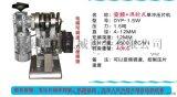 豪华型涡轮式单冲压片机,可调速压片机,单冲压片机价格