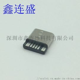 USB TYPE-C焊線式母座短體10.0簡易款