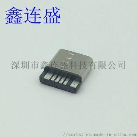 USB TYPE-C焊线式母座短体10.0简易款