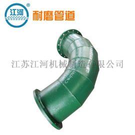 陶瓷管,供销陶瓷贴片耐磨弯头,洗煤厂耐磨陶瓷弯头