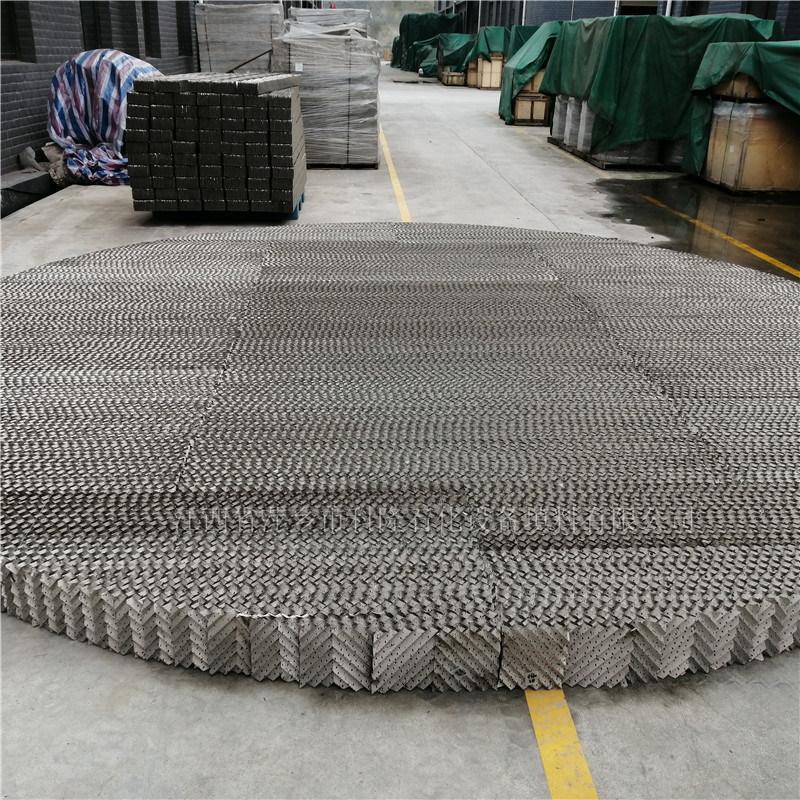 山东焦化项目金属SM250Y孔板波纹填料安装现场