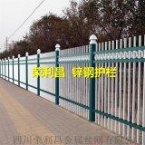 锌钢园林防护栏。草坪锌钢隔离栏,锌钢护栏安装厂家