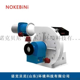 低氮燃烧器 非标定制燃烧器 锅炉燃烧器
