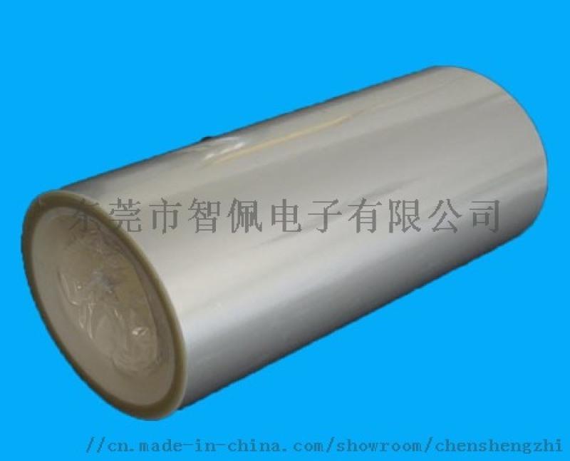 模切专用离型膜离型纸