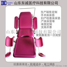 生产定制厂家 手术床床垫 妇产检查床床垫