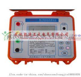 武汉数字接地电阻测试仪BY2571