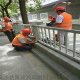 玻璃鋼道路圍欄生產基地 市政護欄生產廠家