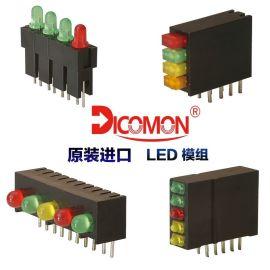 美国dialight指示灯LED导光模组
