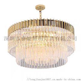 客廳,餐廳,輕奢吊燈,水晶吊燈,LED吊燈