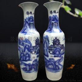 大花瓶加字 景德镇陶瓷青花瓷花瓶 花瓶摆件客厅
