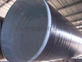 西安3PE防腐钢管生产厂家型号齐全-看图定制