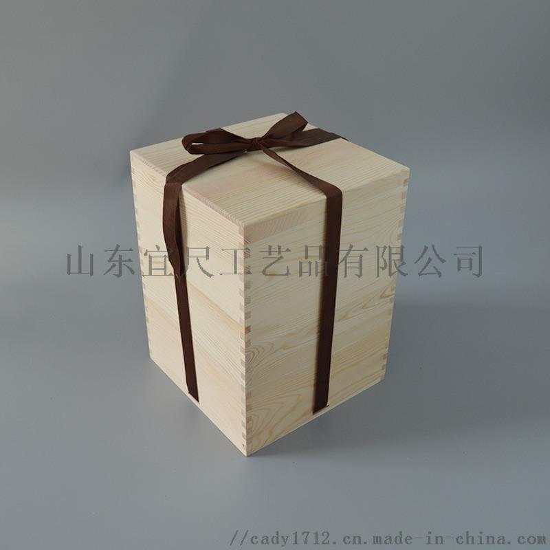 銀壺禮盒 翻蓋包裝木盒