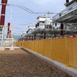 变电站绝缘围栏生产厂家 国家电网护栏
