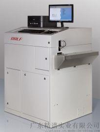 岛津PDA-5500光电光谱分析仪日本进口光谱仪