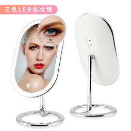 智慧化妝鏡 橢圓臺式LED化妝鏡 美妝三色補光鏡