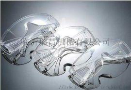 百叶窗护目镜 材质pc 防冲击 防热