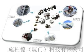 金属铝合金 防水透气螺丝 LED金属防护透气孔塞