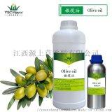 厂家直供 橄榄油 基础油 化妆品原料 初榨橄榄果油手工皂原料