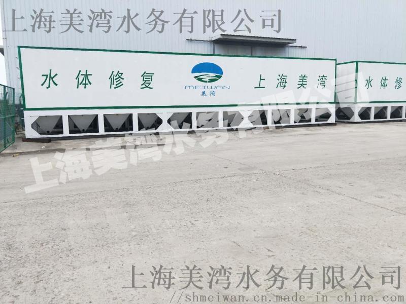 高效磁混凝一體化污水處理設備