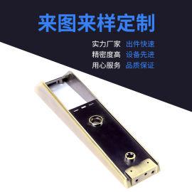 铝合金智能门锁外壳 铝制人脸识别门禁外壳
