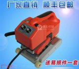 广东汕头爬焊机,PVC膜爬焊机,土工膜焊接机多少钱
