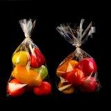 水果吸塑盒 防霧膜包裝袋 蔬菜包裝袋